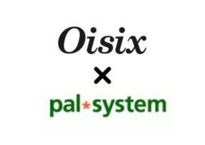 オイシックスパルシステム比較
