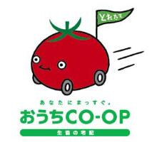 おうちコープ ロゴ