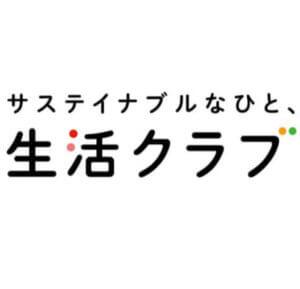 生活クラブ ロゴ