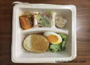 nosh  魚と豆腐のヘルシーハンバーグ